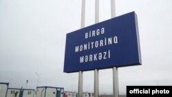Türkiyə-Rusiya Monitorinq Mərkəzi