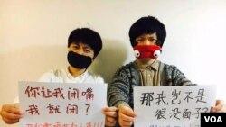中国女权人士抗议禁声 (网络图片)