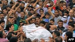 Bahreynli Yetkililer Washington'da Hükümetin Tutumunu Savundu
