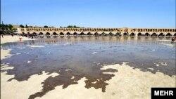 عکس آرشیو از زاینده رود اصفهان