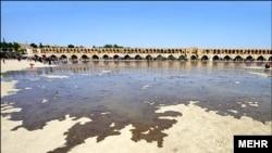 بحران آب در اصفهان به یکی از معضلات عمدۀ ساکنان آن ولایت و حکومت ایران مبدل شده است.