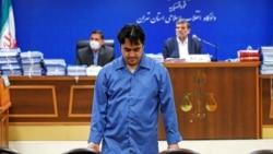 伊朗持不同政見記者魯哈拉·扎姆(Ruhollah Zam)被伊朗以運作情報為由抓捕。圖為2020年6月2日他在伊朗法庭出庭。