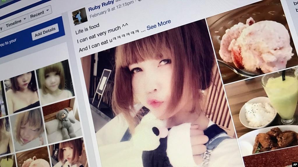 Hình ảnh được cho là trên Facebook của nghi can Đoàn Thị Hương.