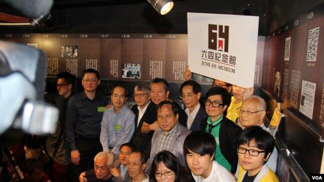 香港六四纪念馆在尖沙咀开馆 (资料照,美国之音海彦拍摄)
