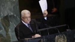شورای امنیت درخواست فلسطینی ها را روز چهارشنبه بررسی می کند