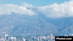 Urban skyline view of El Salvador. (file)