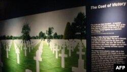 موزه ملی جنگ جهانی دوم -نیواورلانز
