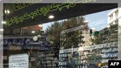 بانک مرکزی ایران تعیین نرخ ارز را بر عهده بازار گذاشت