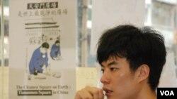 活化廳核心成員李俊峰認為,六四燭光晚會的感動不只是一年一度的例行公事 (美國之音湯惠芸)
