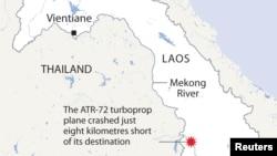 16일 라오스 남부에서 발생한 항공기 추락 사고 현장. 한국인 3명을 포함해 탑승자 44명 전원이 사망한 것으로 알려졌다.