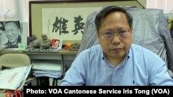 """中國維權律師關注組主席何俊仁表示,港版國安法實施後,香港的人權律師感受到他們的處境與中國的維權律師愈來愈接近,不久將來可能出現""""港版709事件""""。"""