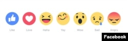 facebook new emoji