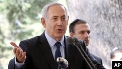 PM Israel Benjamin Netanyahu akan bertemu Presiden AS Barack Obama di Gedung Putih (foto: dok).