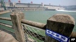 位于宜昌的长江三峡大坝(资料照片)