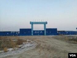 建设中的忠旺项目工地。