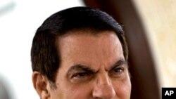 Former Tunisian President Zine El Abidine Ben Ali, (File)