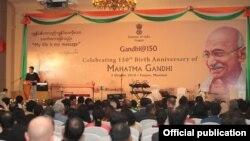 မဟတၱမဂႏၵီ ႏွစ္၁၅၀ ျပည့္အမွတ္တရ ရန္ကုန္မွာ က်င္းပ (Embassy of India, Yangon)