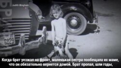 Возвращение домой героя Второй мировой. 74 года спустя