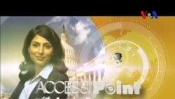 پاکستانیوں کا بیرون ملک پڑھائی اور نوکریوں کا چناو -ITV - Access Point: Pakistan's Brain Drain