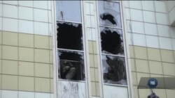 Пожежа в Кемерово: щонайменше 64 людини загинули. Відео