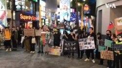 香港示威者星期五晚上在西門町高唱《願榮光歸香港》