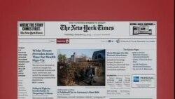 美国五大报头条新闻 (2013年12月25日)