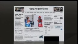 美国五大报头条新闻(2014年2月12日)