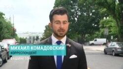 Байден и Путин встретятся 16 июня в Женеве