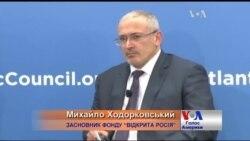 Ходорковський: повернення Україні Криму - довгий процес. Відео