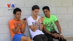 اشتیاق جوانان کوبایی برای اینترنت و منع دولت برای دسترسی آنان