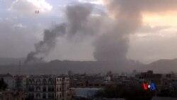 2015-04-07 美國之音視頻新聞:也門南部衝突激烈 人道危機不斷加劇