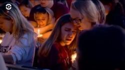 Стрельба в школе Паркленда: в Вашингтоне прошли мероприятия по случаю годовщины со дня трагедии