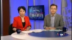 VOA卫视(2014年8月12日 第二小时节目)