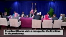 Obama Meets With Muslim-American Leaders in Baltimore