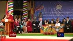 US Congressional Delegation In Dharamsala