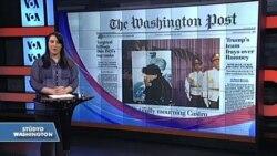 29 Kasım Amerikan Basınından Özetler