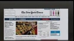 美国五大报头条新闻(2014年1月27日)