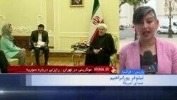 عفو بین الملل: خانم موگرینی در تهران خواستار آزادی زندانیان سیاسی شود