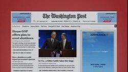 美国五大报头条新闻(2013年9月26日)