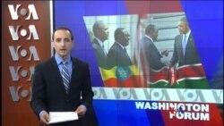 Washington Forum du 30 juillet 2015 : le voyage d'Obama au Kenya et en Ethiopie