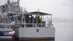 Sjedinjene Države obučile ukrajinske mornare i poslale patrolne brodove