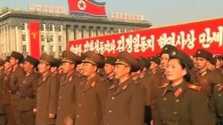 Հյուսիսային Կորեայի սպառնալիքների դեմ