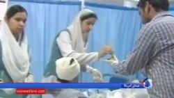 آخرین خبر از تلفات انفجار لاهور پاکستان: ۷۰ کشته، حدود نیمی کودک هستند