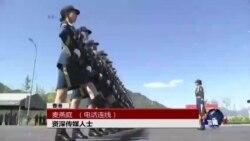 VOA连线:国际记者联合会抗议中国操纵9·3阅兵报道