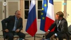 Встреча Макрона и Путина во Франции