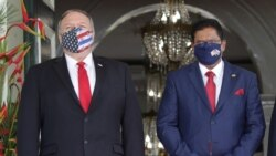 美國務卿首訪蘇里南 大國競爭在南美最小國家起跑