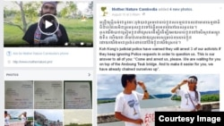 Screenshot of 'Mother Nature Cambodia' page on Facebook.com, file photo.
