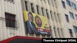 Harvest House - Morgan Tsvangirai House