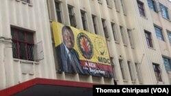 Morgan Richard Tsvangirai House
