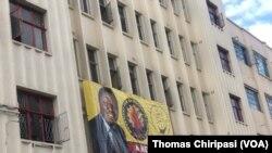 Isigodlo seMDC, iHarvest House kumbe Morgan Tsvangirai House.